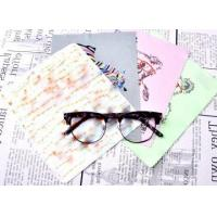 Buy cheap cleaning cloth China Micro Fiber Clean Cloth Eyewear Low Price Manufacturers from wholesalers