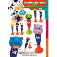 Buy cheap FUNNY ANIMAL SUCTION BALLPEN WITH POP-OUT EYES from wholesalers