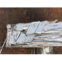 Wholesale Metal aluminium extrusion 6063 from china suppliers