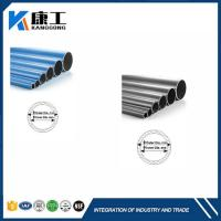 Buy cheap Aluminum Compression Pipes from wholesalers