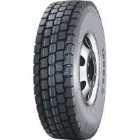 Wholesale tyre tire tyre RW155 from china suppliers