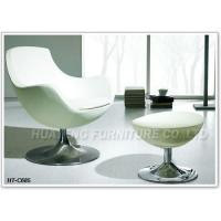 Buy cheap Swivel Chair with Footstool Relax Chair from wholesalers