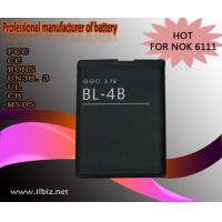 Buy cheap USB stick Mobile Phone Battery BL-4B for Nokia 6111 from wholesalers