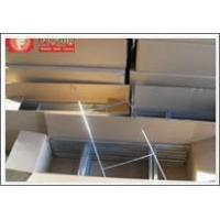 Buy cheap H Wire Stake from wholesalers