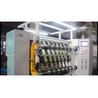Buy cheap Foil Slitting Machine from wholesalers