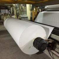 Buy cheap 140gsm 3200mm dye sublimation paper for cotton from wholesalers