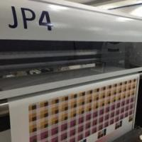 Buy cheap 100gsm Jumbo roll High Speed Printing Sublimation Paper from wholesalers