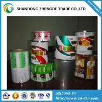 Wholesale Packaging film roll Laminated plastic packaging film roll from china suppliers