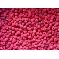 Buy cheap IQF Berries IQF Raspberry whole from wholesalers