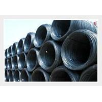 Buy cheap Metals high speed wire rod from wholesalers