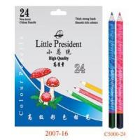 Buy cheap Coloured pencil 2007-16 C5000-24 product