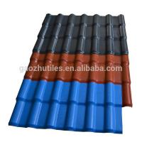 Buy cheap Foshan pvc plastic roof double roman plastic roof tiles from wholesalers