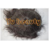 Buy cheap man MONO hair toupees Grey man hair piece from wholesalers