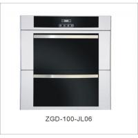 Buy cheap Built-in ovens 13 from wholesalers