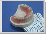 Buy cheap Removable partial denture from wholesalers