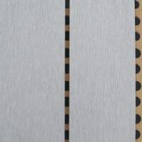 Buy cheap Sound- absorbing panels Wooden Grooved Acoustic Panel (59/5) from wholesalers