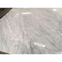 Buy cheap Italy Carrara White from wholesalers