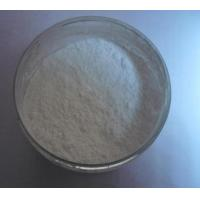 Buy cheap Lipase from wholesalers