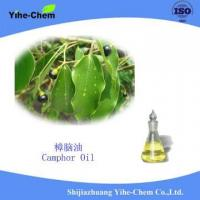 Buy cheap camphor Oils Menthol Crystal Peppermint from wholesalers