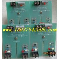 Buy cheap Pulse transform from wholesalers
