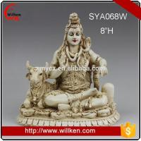 Wholesale Animal Statues Polyresin Indian God Statues Shiva Figurine from china suppliers