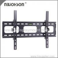 Buy cheap TV Wall Mount Kit for 32-70 Size TV Bracket from wholesalers