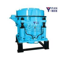 Buy cheap CCM Hydraulic Cone Crusher from wholesalers