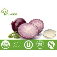 Wholesale Vegetable Powder Onion Powder - Vegetable Powder from china suppliers