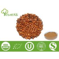 Buy cheap Plant Extracts Jujube Seed Extract - Jujuboside 2%-5% from wholesalers