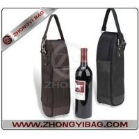 Buy cheap Single bottle wine cooler from wholesalers