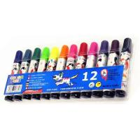 Buy cheap 010 children small watercolor marker set,back to school use from wholesalers