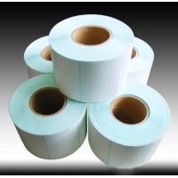 Wholesale Adhesive Stickers/Labels Stickers, stickers, labels from china suppliers