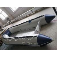 Buy cheap RH high speed cat RXK series assault boats from wholesalers