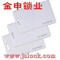 Wholesale Card ID thick card from china suppliers