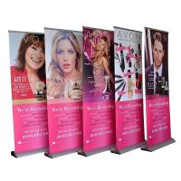 China Roll up banner Retractable banner stand on sale
