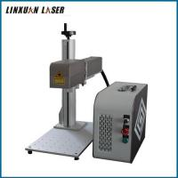 Buy cheap Dynamic Focusing Software EzCad Handy Fiber Laser Marking Equipments For ABS PP PC from wholesalers