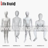 Buy cheap Mannequins& Forms from wholesalers