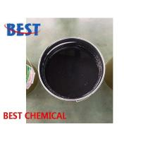 Buy cheap Epoxy resin and hardener series WCC-87 EPOXY from wholesalers