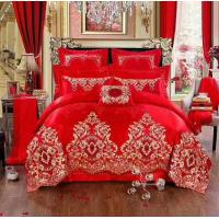 Wholesale Wedding Series r3er3 from china suppliers