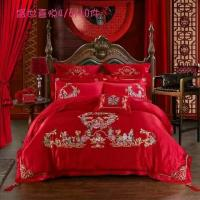Wholesale Wedding Series t5ry from china suppliers