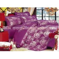 Wholesale Bedclothes Affiliated family of four from china suppliers