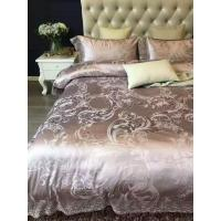 Buy cheap Bedclothes Four piece suit 29 from wholesalers