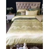 Buy cheap Bedclothes Four piece suit 30 product