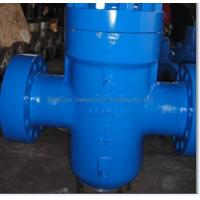Buy cheap Oilfield Equipment Valve from wholesalers