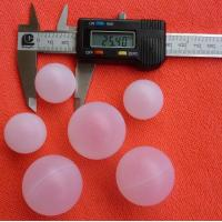 Buy cheap Plastic Hollow Balls from wholesalers