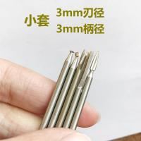 Buy cheap 3MM wood carving tools from wholesalers