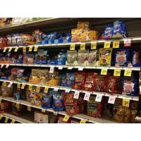 Buy cheap SunFlex Printed and Laminated Packaging Material for shelf stable foods from wholesalers