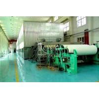 Wholesale Paper Machinery from china suppliers