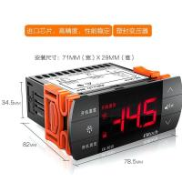Buy cheap electrical products88 from wholesalers