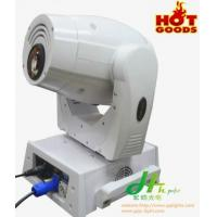 Buy cheap HH-C04 120/150W Led Moving Head Light from wholesalers
